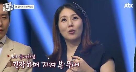 박준희/ 사진=JTBC '슈가맨을 찾아서' 방송화면 캡처