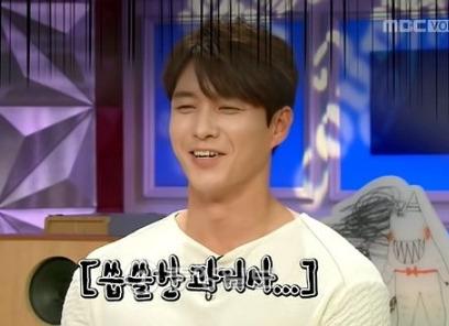 라디오스타 심형탁 / MBC 방송 캡처