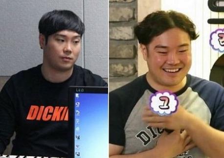 유재환 / 학교 블로그·MBC 방송 캡처