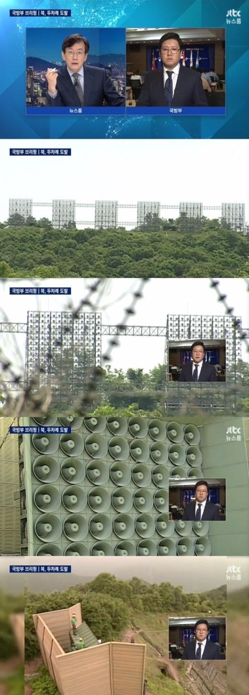 북한 사격 2차례 포격 / 사진=JTBC 뉴스룸 캡처