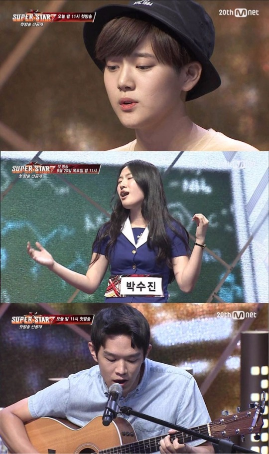 Mnet 슈퍼스타K7 / 사진=Mnet 영상 캡처