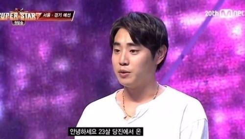 길민세. '슈퍼스타K7'에 출연한 모습. 사진=해당 방송 캡처