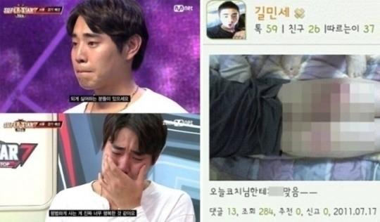슈퍼스타K7 길민세 / Mnet 방송 캡처