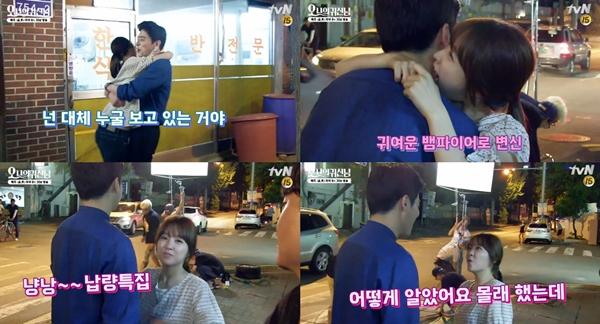 사진=방송화면/박보영
