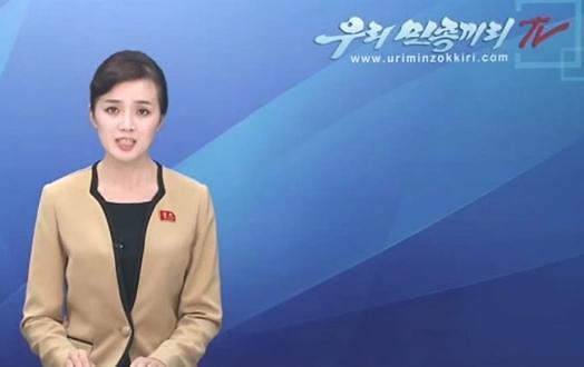 남북 고위급 접촉 정회 가운데 北언론