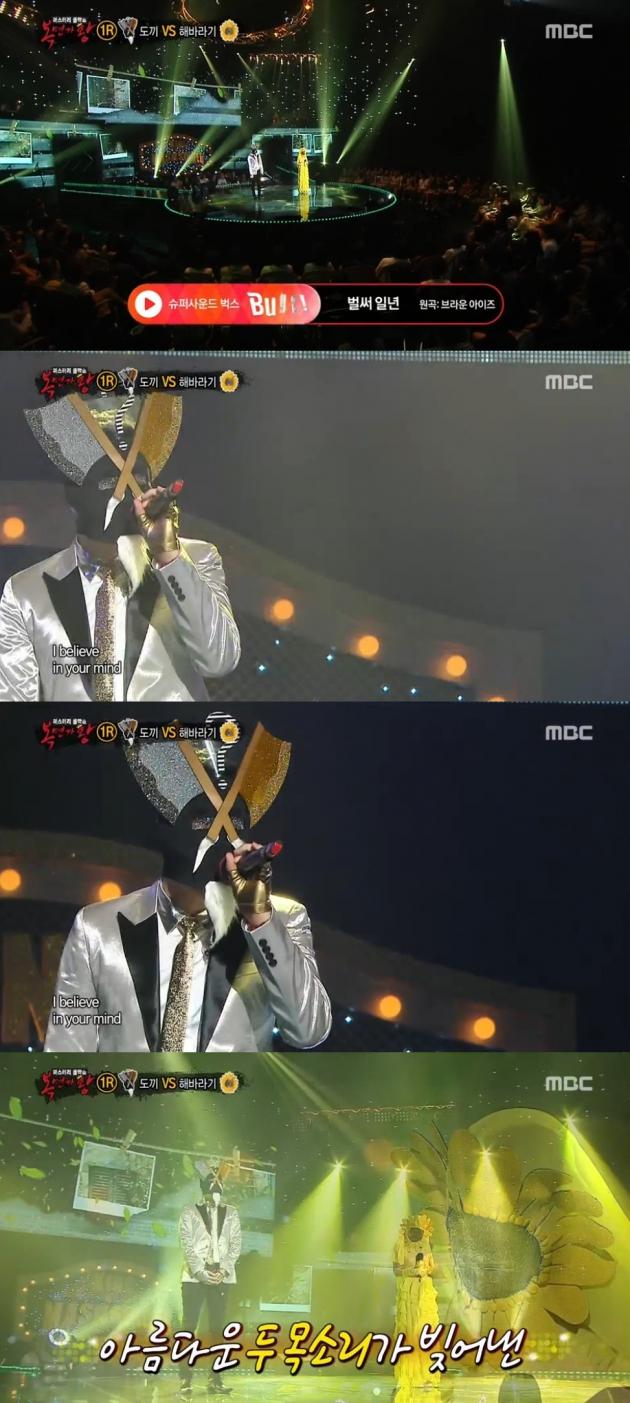 '복면가왕' 도끼 / '복면가왕' 도끼 사진=MBC 방송 캡처