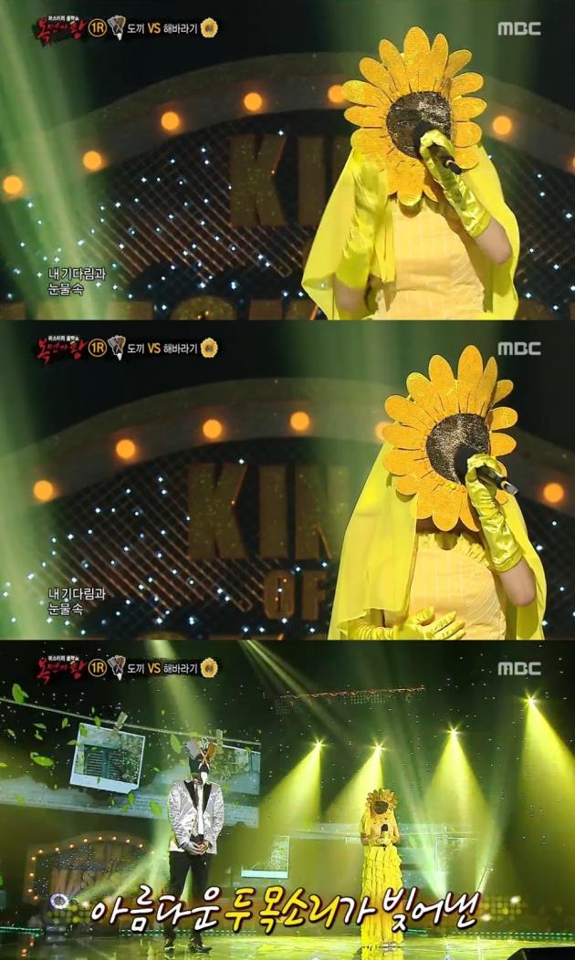 '복면가왕' 해바라기 / '복면가왕' 해바라기 사진=MBC 방송 캡처