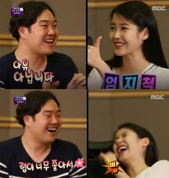 유재환 아이유 / 사진 = MBC 방송 캡처