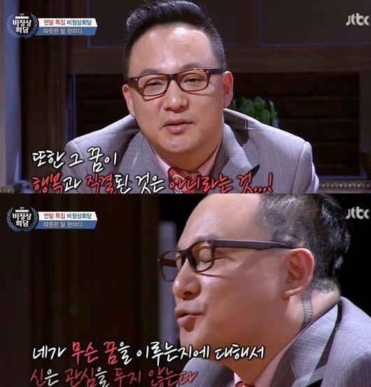 신해철 의료 과실로 사망 / 사진=JTBC '비정상회담' 방송화면 캡처