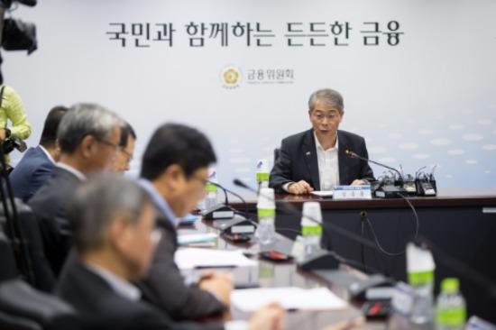 25일 오전 서울 중구 세종대로 금융위원회에서 금융시장동향 점검회의가 열렸다.