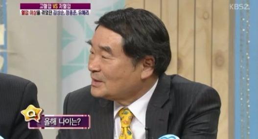 고 김상순 별세 / 사진=KBS 방송화면 캡처