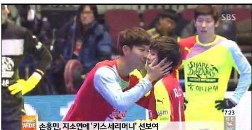 손흥민 토트넘 입단 유력설 / 사진=SBS 방송화면 캡처