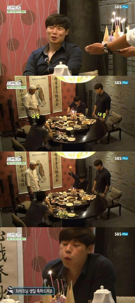 셰프끼리 최현석 허세 설탕 / 사진=SBS Plus 방송화면 캡처