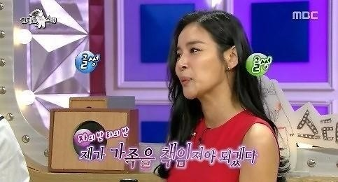 조정민. '라디오스타' 방송 캡처.