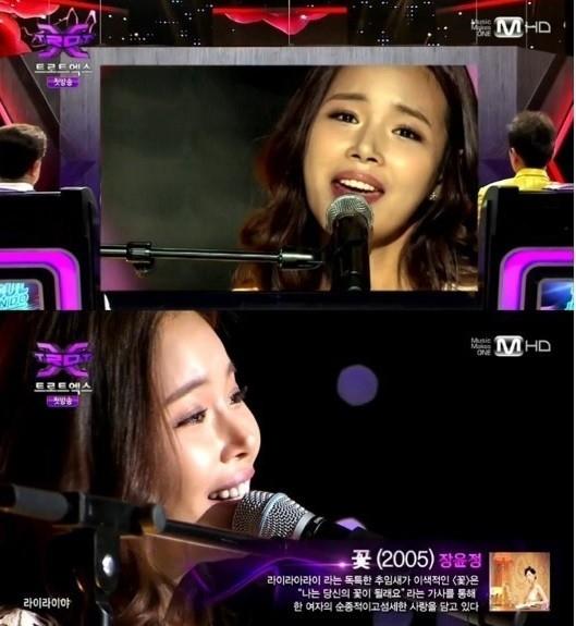 ?라디오스타 조정민 / Mnet 방송 캡처