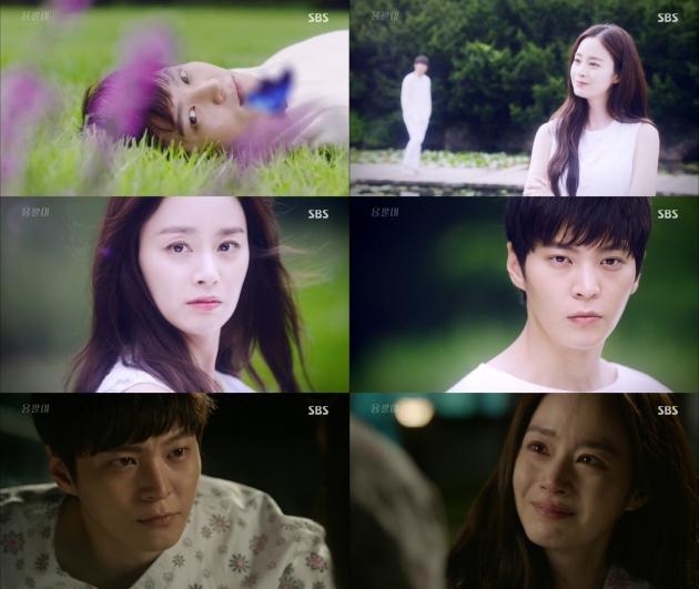 '용팔이' 주원-김태희 /사진=SBS '용팔이' 방송화면