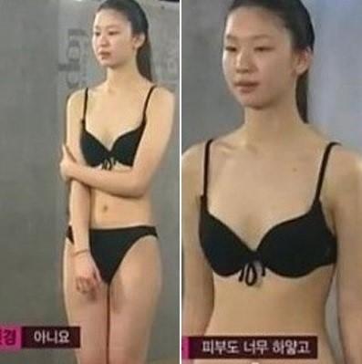 김진경 도수코