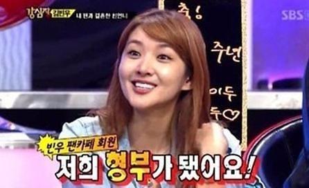 김빈우 결혼 김빈우 결혼 김빈우 결혼 김빈우 결혼 김빈우 결혼 / 사진 = SBS '강심장' 방송화면