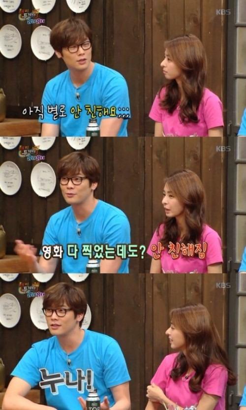 임은경 최다니엘 / 사진=KBS2 '해피투게더' 방송화면 캡처