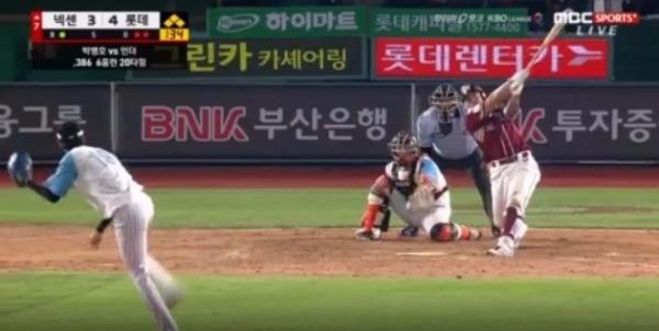 박병호가 롯데 자이언츠와의 경기에서 시즌 46호 홈런을 기록하는 장면. 사진=MBC스포츠플러스 중계화면 캡처