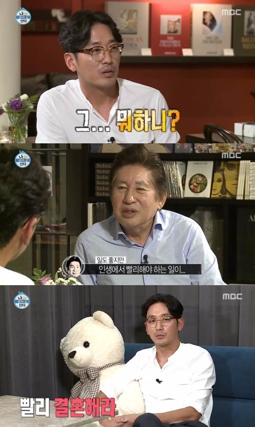 사진=방송화면/하정우 김용건