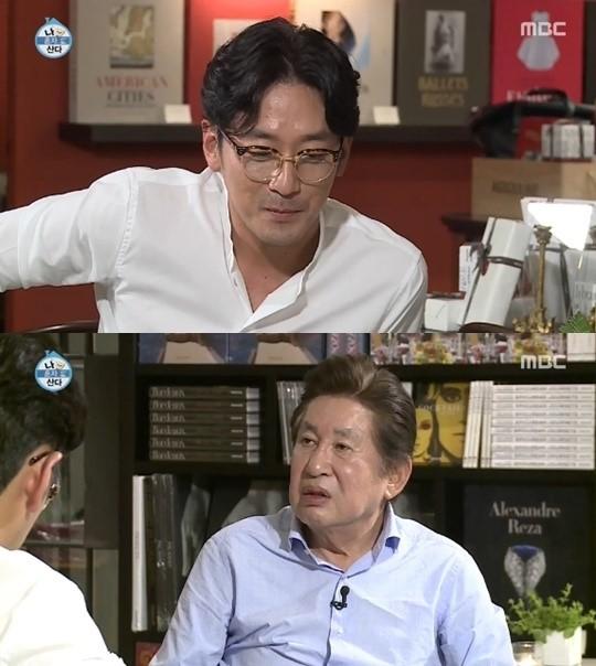 하정우 김용건 / 나혼자산다 방송 캡처