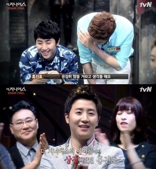 '더 지니어스4' 홍진호 / '더 지니어스4' 홍진호 사진=tvN 방송 캡처
