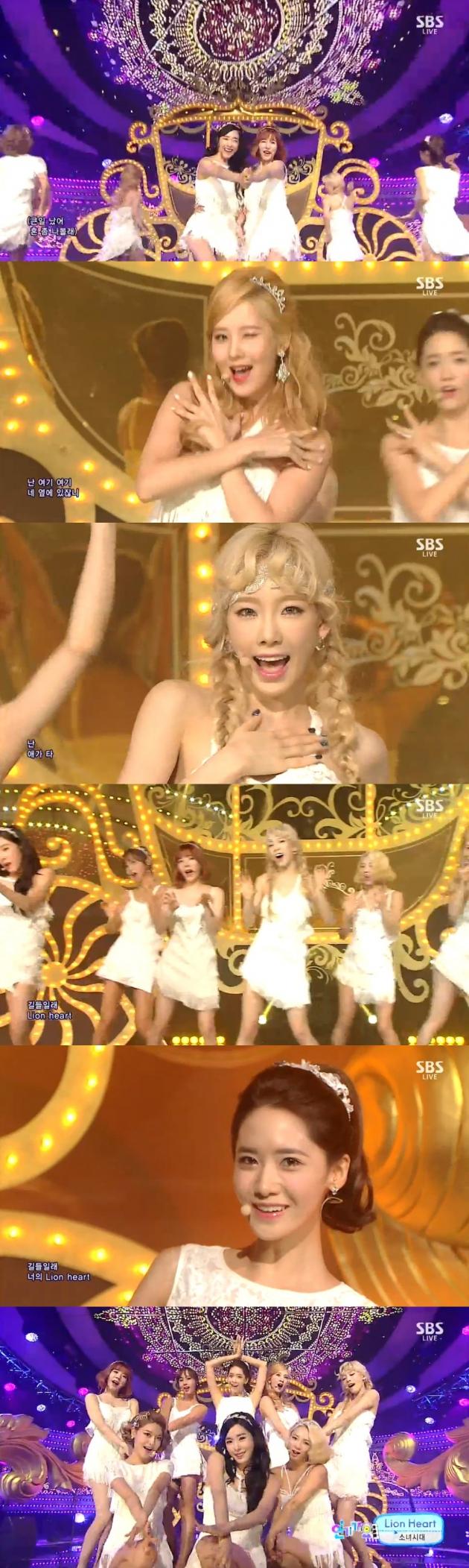 ?'인기가요' 소녀시대 / ?'인기가요' 소녀시대 사진=SBS 방송 캡처