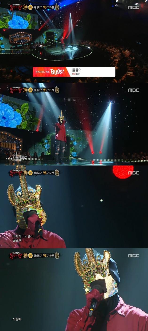 '복면가왕' 기타맨 / '복면가왕' 기타맨 사진=MBC 방송 캡처