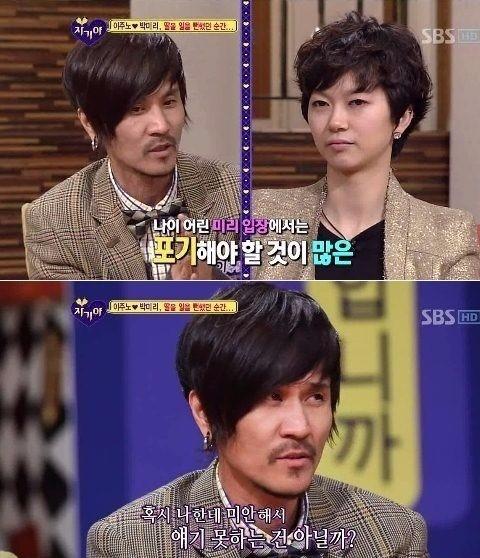 사기 혐의 이주노 / SBS 방송 캡처
