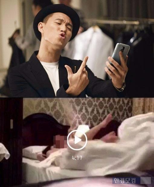 개리 동영상 문신 타투 / 사진 = 리쌍컴퍼니 제공