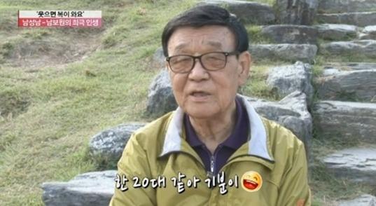고(故) 남성남 별세 / 사진=OBS '독특한 연예뉴스' 방송화면 캡처