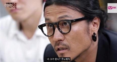 이주노 억대 사기혐의 피소 / 사진=Mnet '방송의 적' 화면 캡처
