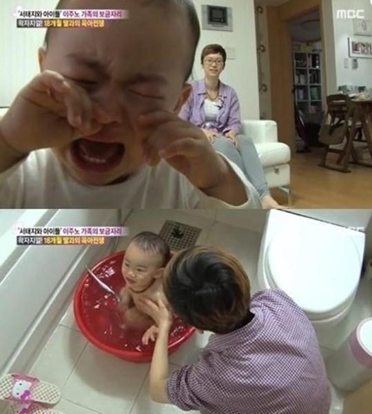 사기 혐의 이주노 / 사진 = MBC 방송 캡처