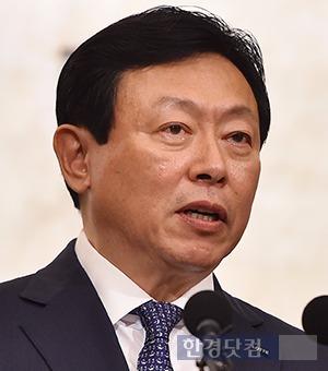 신동빈 롯데그룹 회장(사진=진연수 한경닷컴 기자)
