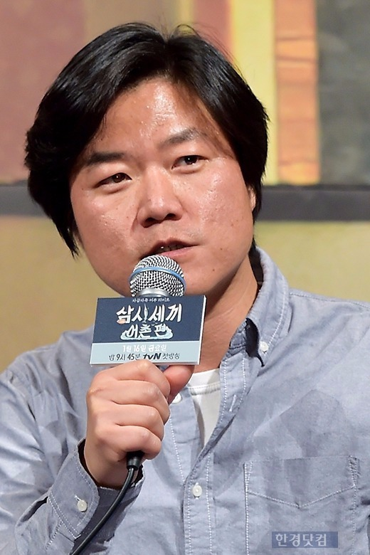 '신서유기' 나영석 PD /사진=진연수 한경닷컴 기자