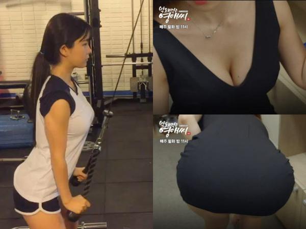 조현영 인스타그램(좌)  ?'막돼먹은 영애씨14'  조현영(우)