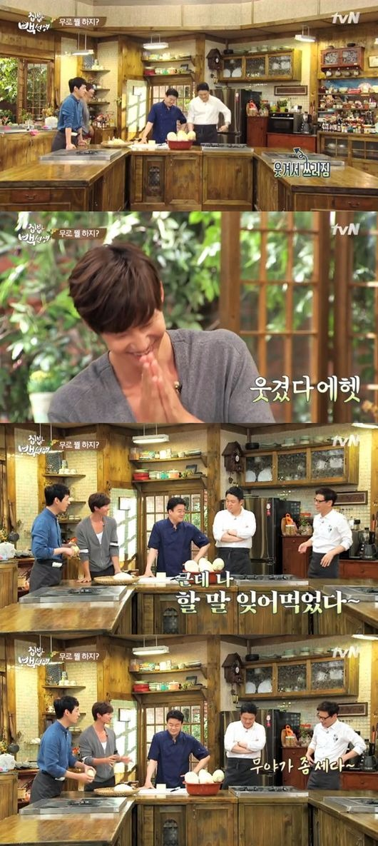 집밥 백선생 송재림 / 사진=tvn '집밥 백선생' 방송화면 캡처