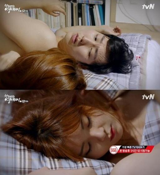 박두식·조현영 / 사진=tvN 방송화면 캡처