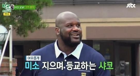 샤킬오닐 연봉 샤킬오닐 연봉 샤킬오닐 연봉 / 사진 = JTBC '학교 다녀오겠습니다' 방송화면