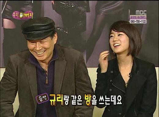 한승연 사진 = MBC 방송 캡처