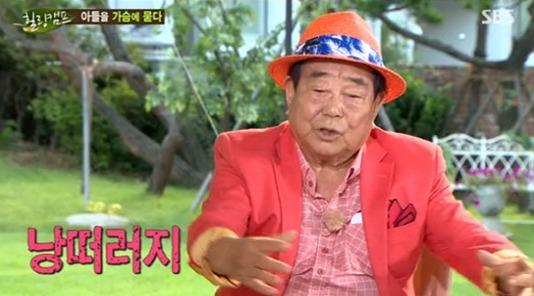 송해 자살시도 송해 자살시도 / 사진 = SBS '힐링캠프' 방송화면