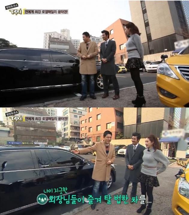 ?'윤익주식회사' 윤태영 ?'윤익주식회사' 윤태영 / 사진 =  tvN 방송 캡처