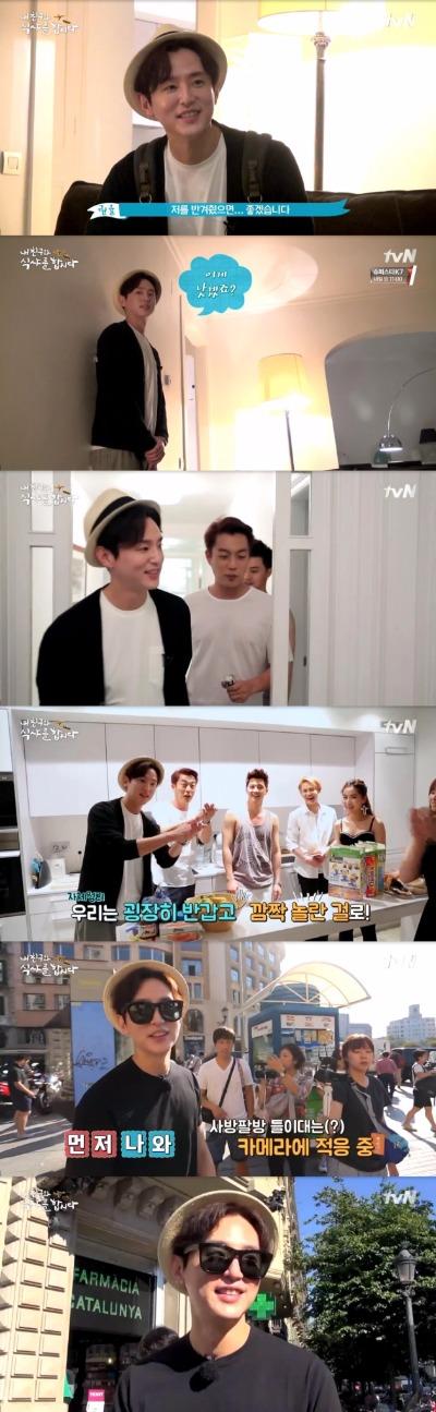 tvN '내 친구와 식샤를 합시다' 권율