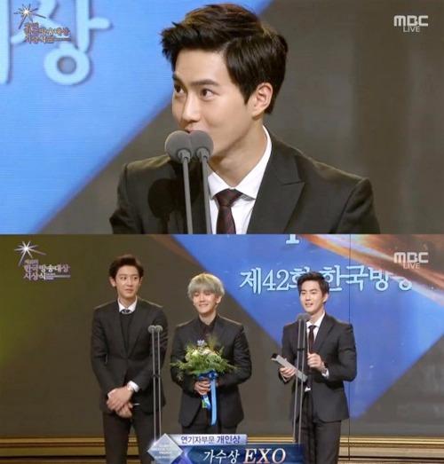 한국방송공사 엑소 / 사진=MBC '한국방송대상' 화면 캡처