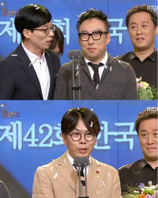 한국방송대상 무한도전 대상 / 사진=MBC '한국방송대상' 화면 캡처