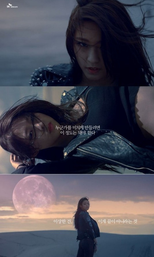 설현 / 사진=SK텔레콤 '루나 스마트폰' 광고 영상 캡처