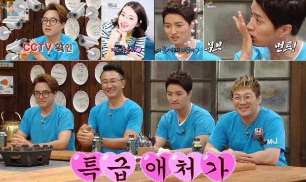사진 = KBS 2TV '해피투게더3' 방송화면 캡쳐