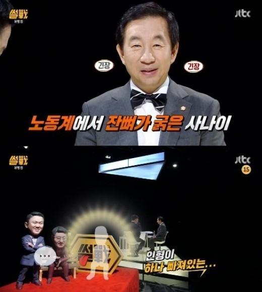 썰전 김성태 썰전 김성태 / JTBC 방송 캡처