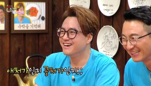 해피투게더 노유민 / KBS2 방송 캡처